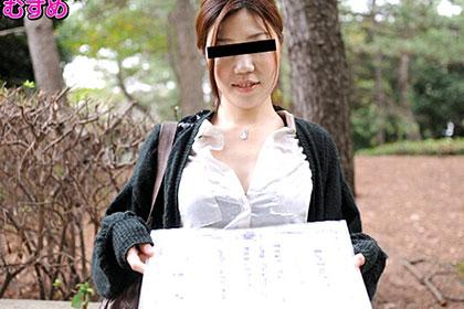 素人のお仕事 床屋で働く娘のビキニライン剃り 松島麻耶