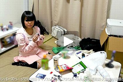 眠剤事件簿FILE014 小◯生を狙う鬼畜ロリコン男が出没! 上戸恵