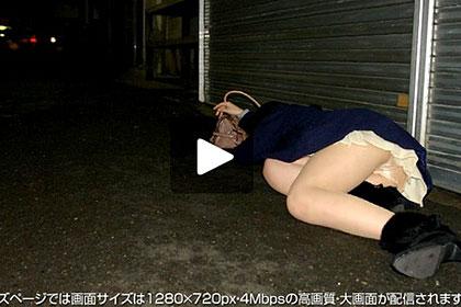 路地裏で拾われて帰る酔い潰れたOL 松永由紀