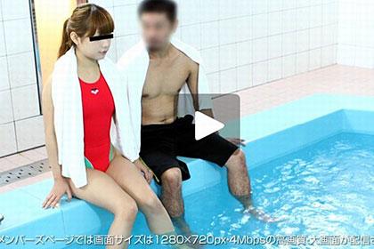 可愛い教え子に欲情した鬼畜水泳インストラクター 石塚悠子