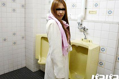 萌えあがる若妻たち 公衆トイレと男部屋で変態行為に耽る無毛妻 車田留美子