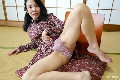 まだまだもっとセックスしたい 58歳の肉欲 宮高艶子