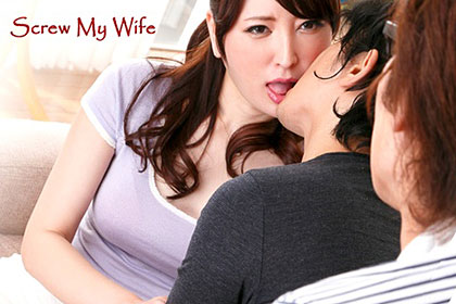 夫が思いついた淫らな刺激 目の前で妻が・・・ウチの妻、抱かせます 満島ノエル