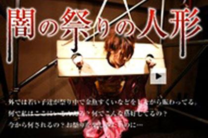 SV.101 川原幸奈Yukina Kawahara 2