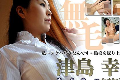 津島幸子 37歳