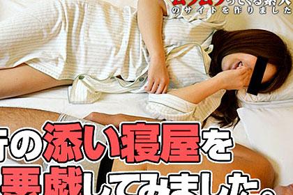 20歳の可愛い添い寝屋さんを部屋に呼ぶ!眠ってる隙にイタズラしてみました 遥ちか
