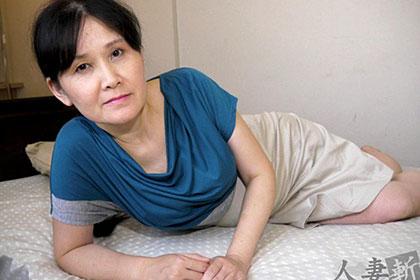 真面目な完熟妻が脱いでくれました 関川光子