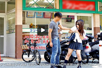 「何でもしますから!お願いします、警察だけは勘弁して下さい」万引き女子校生のその後 竹永恭子