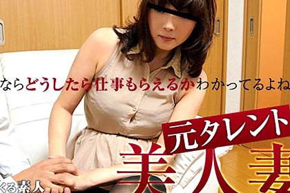 モデル面接に来た元タレントの美人妻 面接官の立場を悪用してハメまくってやりました 相川理沙