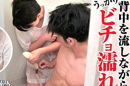 ぽちゃかわ娘の背中流し屋さん 濡れTシャツの乳首が透けたので勃起チンポを挿れちゃいました! 小田かのん