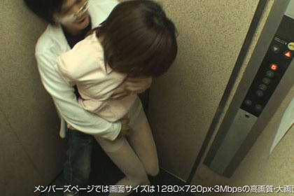 【1/2】マジ衝撃映像!白昼の美人歯科衛生士を倉庫へ監禁 夏目咲 21歳