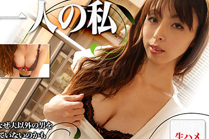 三島夏紀 29歳