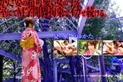 SV.101 川原幸奈Yukina Kawahara