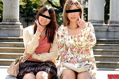 おんな友達といっしょ! 今日は変わったことをしちゃいましょ♪ 咲月音羽 永田優香