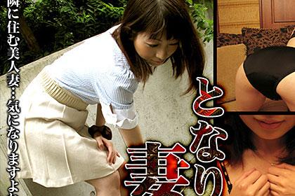 二村靖江 32歳