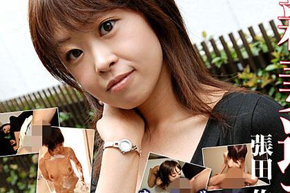 張田佑子 27歳