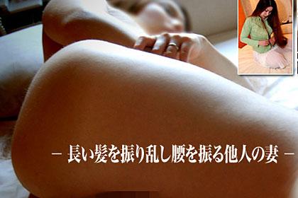 佐久間綾子 34歳