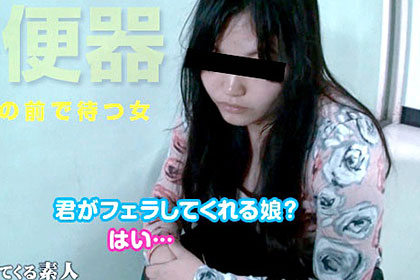 トイレの前で待つ女 チンポをしゃぶりたがる女子が出没する噂を検証 大山涼子