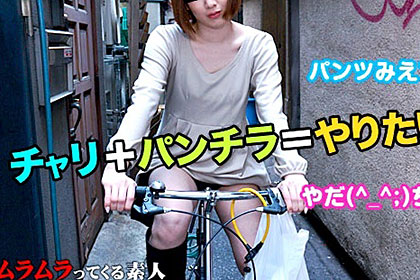 パンツ丸出しで自転車に乗っている超ミニスカ娘はヤラれたがってるのか検証してみました 花田ありか