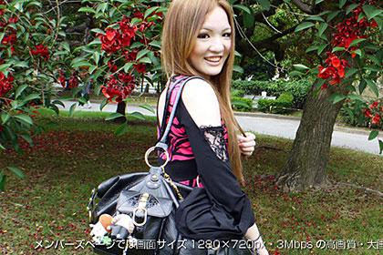 公園、車内と大胆な露出 佐山美香 18歳
