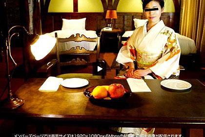 【1/3】調教願望 未踏の悦楽を金で買った和装の貴婦人 大西香奈子