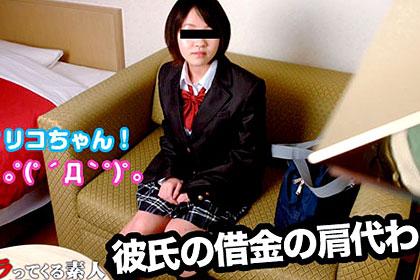 彼氏の借金をマンコで貢ぐ彼女 デリで出向いた先にいたのは彼氏の友達だった!? 杉山リコ