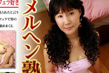 阿久津美佳 44歳
