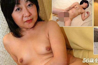 梅津敏江 56歳