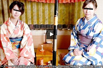 レズフェティシズム 初詣帰りのレズカップル 着物でしっぽり艶姿 リョウ&アキ