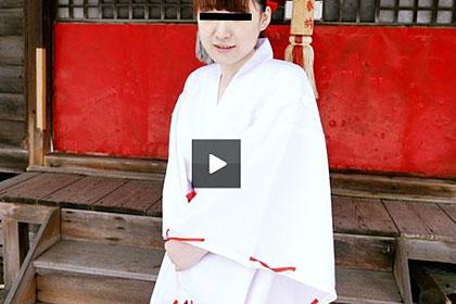 巫女 de めっちゃしたい!!改#107 神社で巫女さんをナンパしてエッチ ユカリ