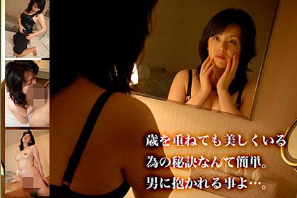 益子美鈴 41歳