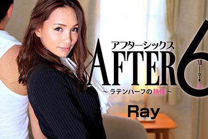 アフター6 ラテンハーフ美女の熱情 Ray