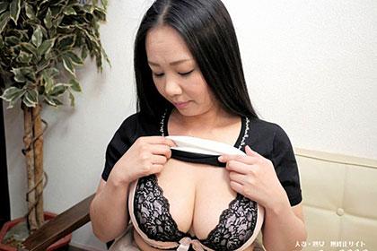 見事な乳房の淫乱妻を抱く! 伊島ますみ
