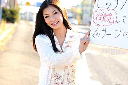 所持金ゼロ!微乳ヒッチハイク!【微乳】と書き足されたプラカードで頑張るスレンダー美女 愛加あみ
