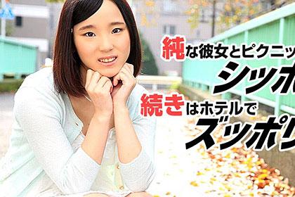 ピュアな彼女と屋上ピクニックでしっぽり この続きはホテルでズッポリ!! 前田さおり