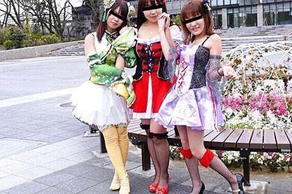 春だ! 祭りだ! 初めてのコスプレ大乱交! 前編 山下ゆかり 椎名沙希 田原咲