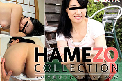 HAMEZO ハメ撮りコレクション vol.27 軟巨乳の高飛車熟女 高石おりえ