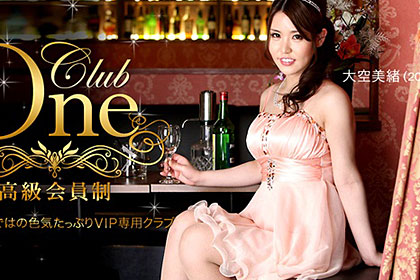 CLUB ONE 大空美緒