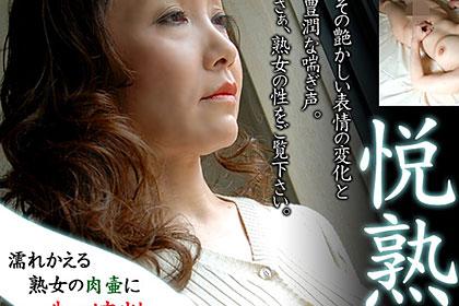 プラチナ 樫本富美子 49歳