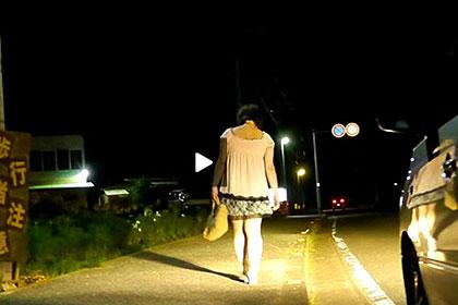 夜道を歩く女の歩行者注意