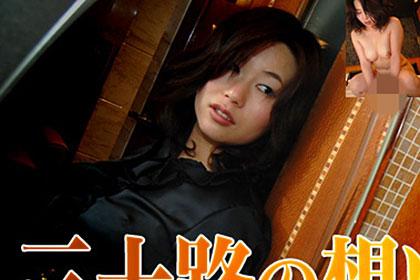 西脇麻貴子 30歳