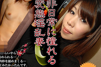 町村浩美 36歳