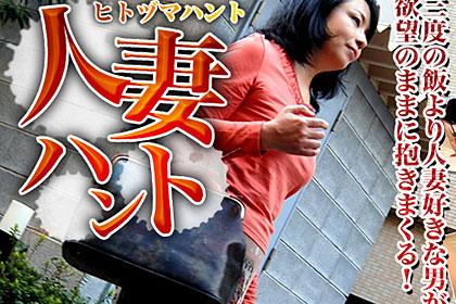 芝村紀恵 49歳