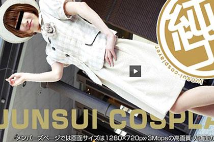 純コス☆ 清楚なホテルコンセルジュが制服脱いでエッチなサービス