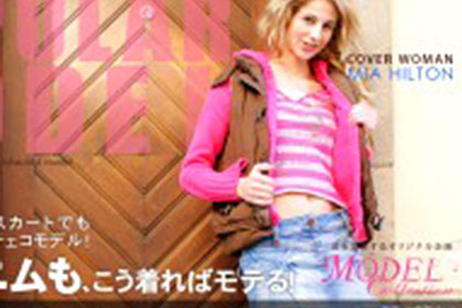 Model Collection select...64 ポップ