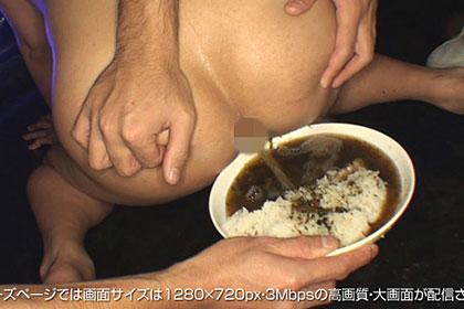 【4/4】普通のSMでは物足らず、新世界を熱望するだけの無知なメスブタ。後藤理沙 23歳