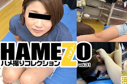 HAMEZO~ハメ撮りコレクション~vol.31