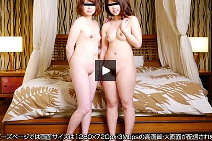 レズフェティシズム 〜レズ女子校生が仲良くおチンチン遊び