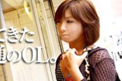 SV.088 林田りむ Rimu Hayashida