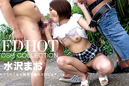 Red Hot Fetish Collection 113 パート1